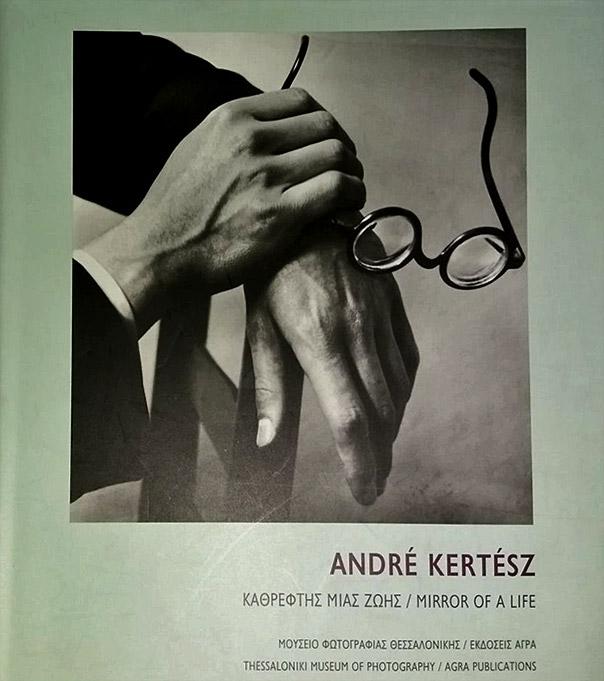 Αντρέ Κερτέζ, Καθρέπτης μιας ζωής - Φωτογραφικό λεύκωμα