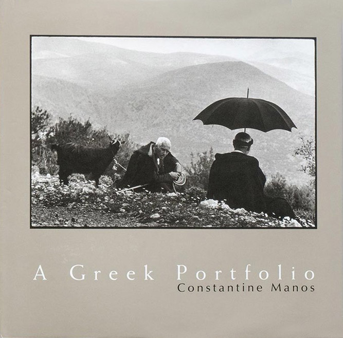 Konstantinos Manos  -  Α Greek Portfolio - Φωτογραφικό Λεύκωμα
